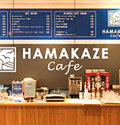 HAMAKAZE Café
